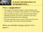 a brief introduction to epigenetics