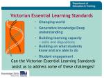 victorian essential learning standards