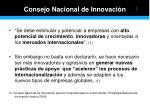 consejo nacional de innovaci n