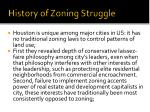 history of zoning struggle