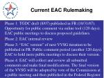 current eac rulemaking