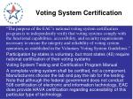 voting system certification
