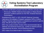 voting systems test laboratory accreditation program