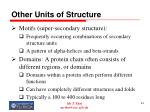 other units of structure