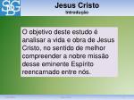 jesus cristo introdu o