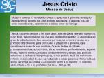 jesus cristo miss o de jesus