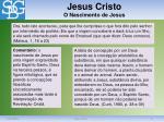 jesus cristo o nascimento de jesus1