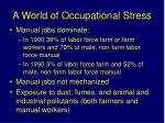 a world of occupational stress