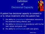 definition of decisional capacity