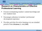 research on characteristics of effective professional learning
