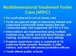 multidimensional treatment foster care mtfc