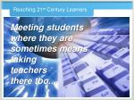 reaching 21 st century learners1
