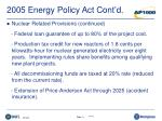 2005 energy policy act cont d