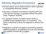 electricity regulatory environment