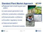 standard plant market approach
