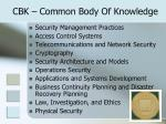cbk common body of knowledge