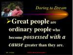 daring to dream1