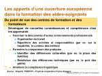 les apports d une ouverture europ enne dans la formation des aides soignants1