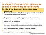 les apports d une ouverture europ enne dans la formation des aides soignants2