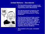united nations secretariat
