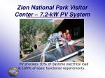 zion national park visitor center 7 2 kw pv system