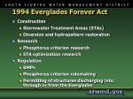 1994 everglades forever act