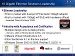 10 gigabit ethernet solutions leadership