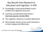 key results from research in education and cognition per