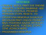 memorije