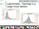 lognormality earnings in a large cross section