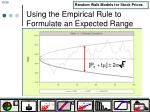 using the empirical rule to formulate an expected range