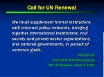 call for un renewal1