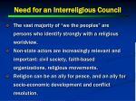 need for an interreligious council