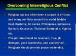 overcoming interreligious conflict