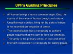 upf s guiding principles
