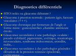 diagnostics diff rentiels