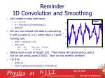 reminder 1d convolution and smoothing