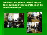 concours de dessin centr autour du recyclage et de la protection de l environnement