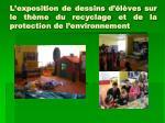 l exposition de dessins d l ves sur le th me du recyclage et de la protection de l environnement