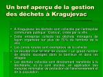 un bref aper u de la gestion des d chets kragujevac