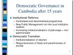 democratic governance in cambodia after 15 years