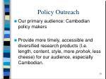 policy outreach