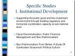 specific studies 1 institutional development1