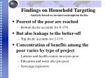 findings on household targeting analysis based on income consumption deciles