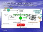 1 2 wec ro plant approach wind energy converter powered reverse osmosis plant