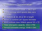 4 simulation characteristics