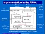 implementation in the fpga