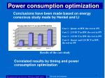power consumption optimization