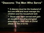 deacons the men who serve15