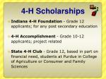 4 h scholarships
